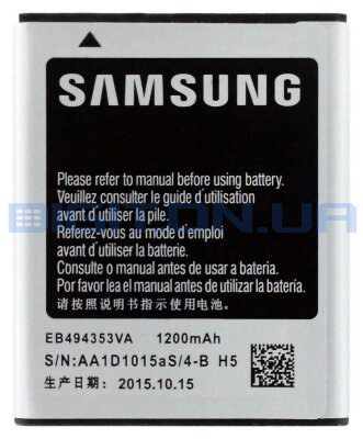 АКБ для Samsung Wave 525 S5250 / Galaxy Mini S5570