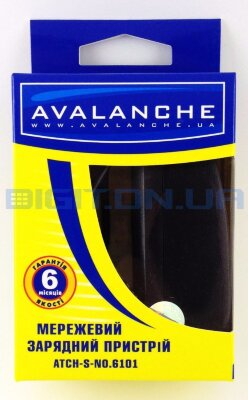 СЗУ Avalanche ATCH-S-NO.6101 0.8А тонкая Nokia